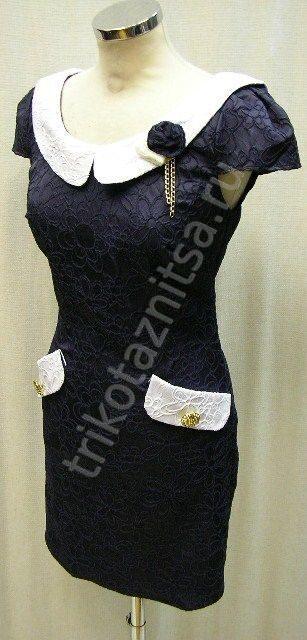 фото бирюзовых платьев с плиссе