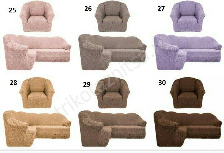 угловой+кресло без обрки03